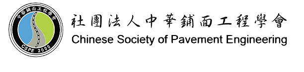 Chinese Society of Pavement Engineering
